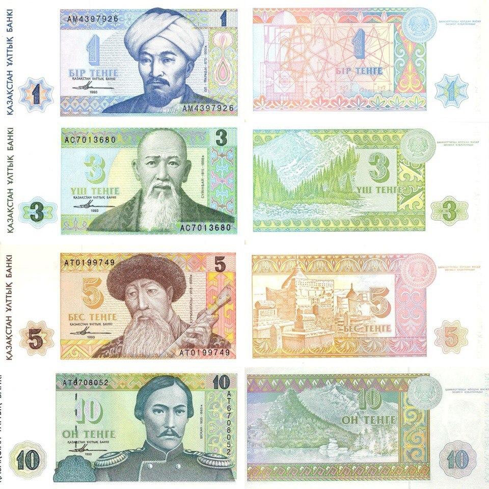 Валюта образца 1993 года