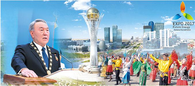 Спорт казахстана текст на