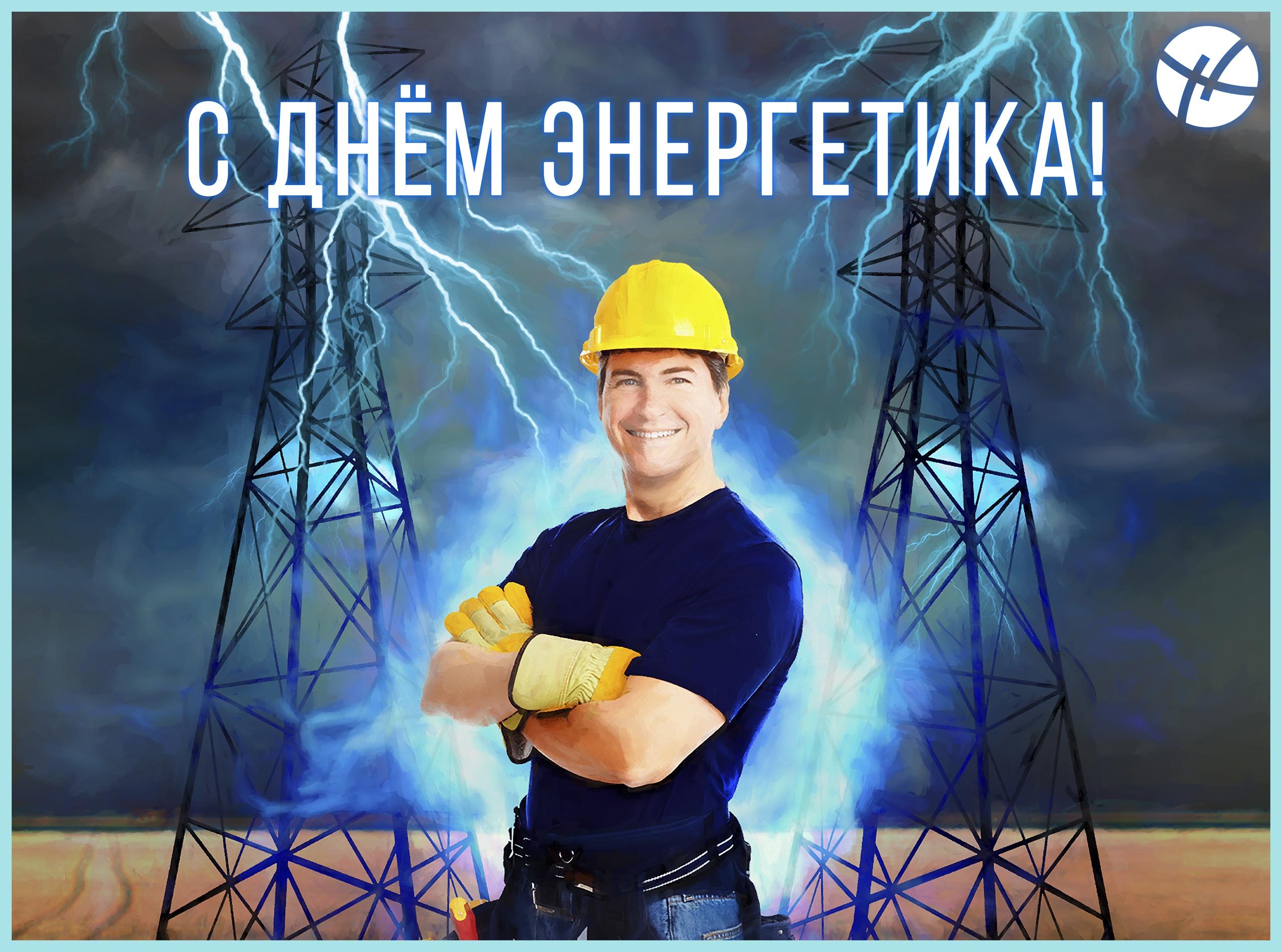 День спорта в казахстане 2017 отмечается